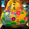 金沢旅行①駅前風景と不室屋パフェ
