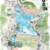 伊自良湖(岐阜県山県)