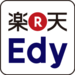 Edyの還元率を約10%にする方法