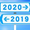 【ゆく年】2019年にやった事の振り返り(副業・投資・ブログ・Twitter)【くる年】