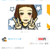 ブログとツイッターのイラストアイコンを依頼してみたよ!ココナラで500円!