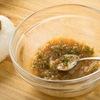 みそ玉(おはよう朝日です・おは朝で紹介)のレシピ みそ玉健康法
