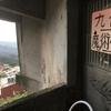台湾の旅、見てきたもの語ります。~台湾の斜め上な楽しみ方~