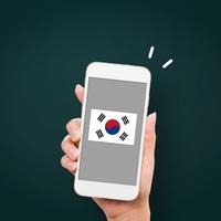 覚えて使おう!韓国語の挨拶