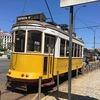 リスボンでは英語は通じるの?