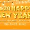 【セール情報】HiFiGOでNew Year Sale始まる/フジヤエービックで新春セール/IC-CONNECT 新春福袋