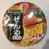 【今週のカップ麺95】埼玉・新座 ぜんや(ACECOOK)