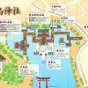 2020/11/04 関西旅行3日目 宮島散歩 03 厳島神社