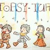 HNDレポ:【2019.1.6 ノートルダムの鐘 名古屋】マチネ  TOPSY-TURVY DAY!!!!