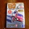 あづさんが、「月刊ミスターバイクBG」に載った!!