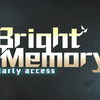 『Bright Memory(早期アクセス版)』レビュー