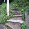 【日本百名山】伊吹山に登った感想