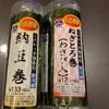 納豆キャンペーン