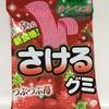 さけるグミ つぶつぶ苺
