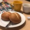ジョナサンで朝活。ドリンクバー+主食+スープで431円