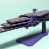 メカコレクション宇宙戦艦ヤマト2199 No.04 ランベア