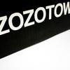 セール真っ盛り、ZOZOTOWNが「セール品でも返品可能」になっていた!