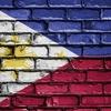 投資先としてのフィリピン【EPHE】