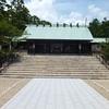兵庫県西宮にある廣田神社へ