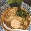横浜・日の出町の煮干し中華そば 麺屋 新星。