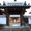 幕府軍野戦病院の地 長円寺