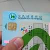台湾生活|マスク2.0予約編(アプリで今のところ購入できるのは大人用のみです)