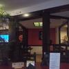 日本食レストラン「山本」