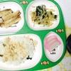 【時短料理】時間が無いときの夕食。冷凍イワシ。