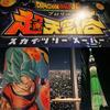 【史上最強コラボ 】東京スカイツリー × ドラゴンボール 超【超天空塔レポ】