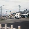 羽州街道を行く(山形城下町編⑧)