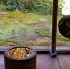 水毛生家庭園の紅葉と、のどぐろ香箱がにラーメン