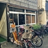 地元に愛される管理栄養士さんのつくる優しいごはん。経堂のShokudo&Cafe OSSEで鶏肉といろいろ野菜の和風トマト煮ランチです!