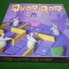 Quoridor Kid(コリドールキッズ) ボードゲーム