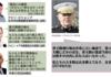 日本政府は公式に謝罪を求めよ、海兵隊トップのネラー総司令官が「普天間に住む人はいなかった」発言 - 人々から故郷を奪い基地建設しておいて語る言葉がこれか !