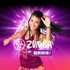 Switchで『Zumba de 脂肪燃焼!』2020年初夏発売