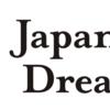 Salesforceコミュニティイベント Japan Dreamin' 2021 に協賛します!