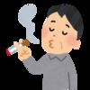 【123日目】タバコ臭いマッサージチェアを大幅に買い叩く