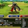 level.883【雑談】ランクB最速モンスター