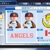 【いけすプロリーグ】播磨神戸エンジェルス