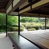 愛知県で京都気分 丈山苑で石川丈山の世界観に浸る(安城市)