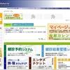 バリューHDの優待サイト「バリューカフェテリア」に登録。優待ポイントの交換商品を検討してみた。