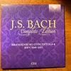 バッハ全集 全部聞いたらバッハ通 CD2 BWV1049-1051 ブランデンブルク協奏曲 4-6