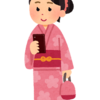 【gooSimseller】OCNモバイルONEでAQUOS sense2が0円!乗り換えとオプション加入で!kaeruも早速購入したぞ(2019/08/26 11:00~2019/09/05 11:00)