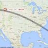 【皆既日食】全米で大騒ぎの皆既日食はイエローストーンを刺激するか?日本で有感地震が減っているのは?