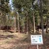 【宇都宮森林公園の第1キャンプ場はどんな感じ?】見所よりも注意点が大切な件(栃木県)