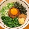 麺屋やまひで静岡島田店で台湾まぜそば