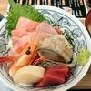 小田保で海鮮丼