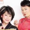 《動画あり》Mステ | 水谷千重子&春澪の異色コラボwww