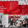 【ミラノサローネ】は世界で1番素敵な家具見本市~2017年のミラノサローネの会場をレポート