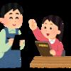 【仕事遍歴4】個人経営飲食店での1日派遣のウエイター!注文取りがかなりテンパる!!